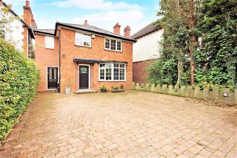 4 bedroom detached house for sale - Rednal Road, Kings Norton, Birmingham