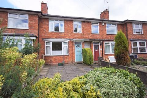 3 bedroom terraced house for sale - Seaton Grove, Moseley