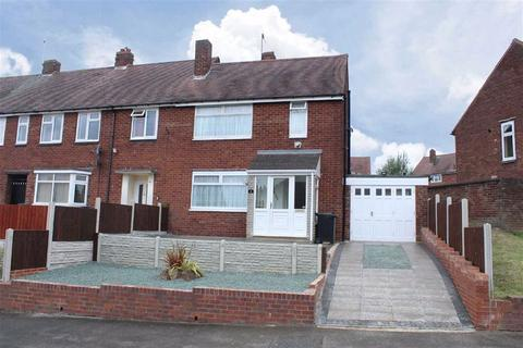 2 bedroom end of terrace house for sale - Wavell Road, Quarry Bank, Brierley Hill