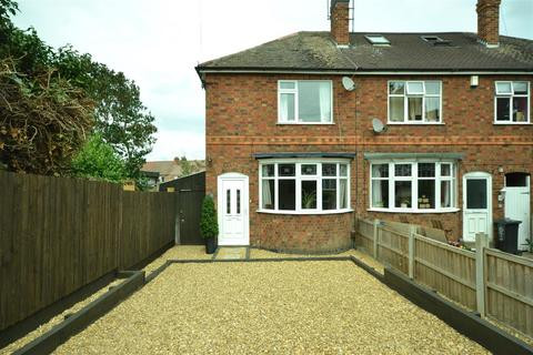 2 bedroom end of terrace house for sale - Richmond Close, Leicester