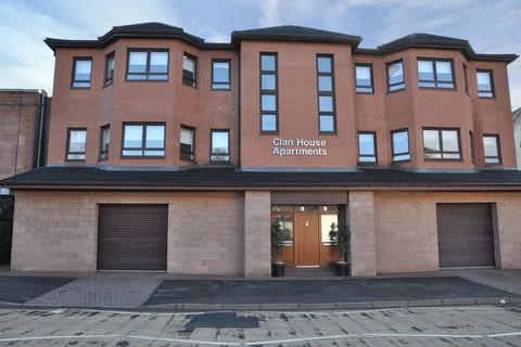 2 bedroom flat for sale - Eastwoodmains Road, Giffnock, Glasgow, G46