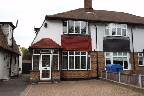 2 bedroom semi-detached house for sale - Sewardstone Road, North Chingford, London
