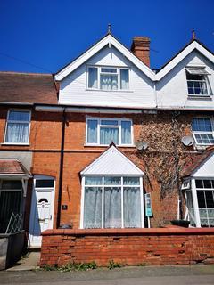 4 bedroom terraced house for sale - Wall Well Lane, Halesowen