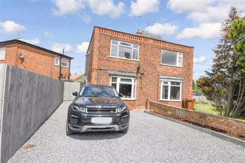 2 bedroom semi-detached house for sale - Cradley Road, West Hull, Hull, HU5