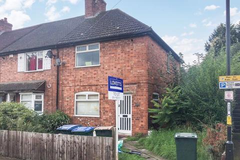 3 bedroom terraced house to rent - Strathmore Avenue, Stoke, CV1 2AF
