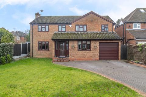 4 bedroom detached house for sale - Nailsworth Road, Dorridge
