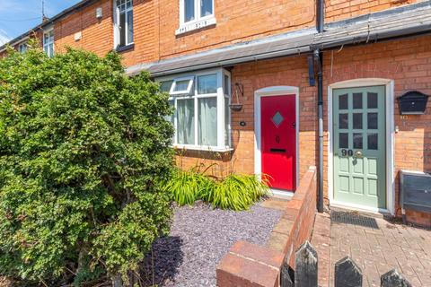 3 bedroom terraced house for sale - Widney Road, Bentley Heath