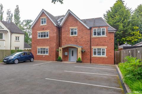 2 bedroom ground floor flat for sale - Station Road, Dorridge