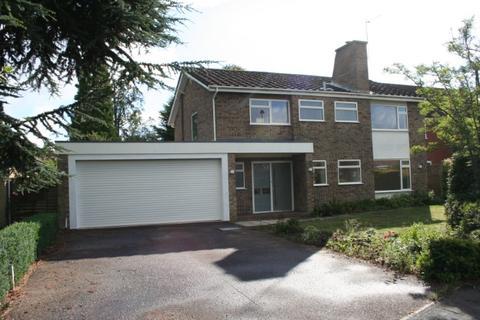 4 bedroom detached house for sale - Sunningdale, Norwich NR4