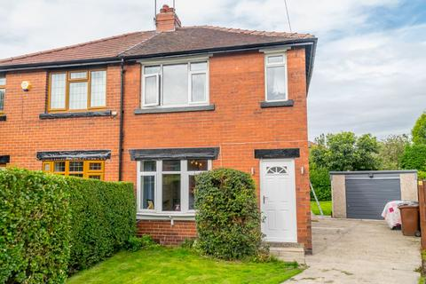 3 bedroom semi-detached house for sale - Poplar Crescent, Tingley, Wakefield