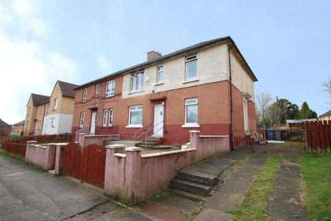 3 bedroom flat to rent - King Street, Hamilton ML3