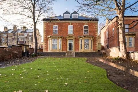 2 bedroom apartment for sale - Leeds LS7
