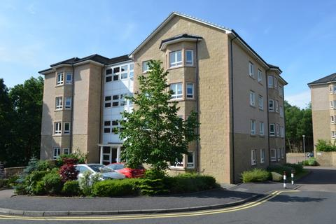 2 bedroom flat for sale - Orchard Brae, Hamilton, South Lanarkshire, ML3 6JD