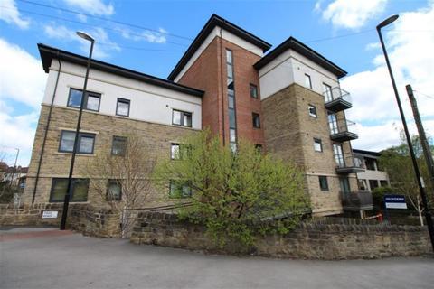 1 bedroom flat for sale - Bridge Place, Troy Road, Horsforth, LS18