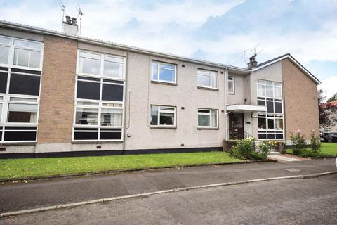 2 bedroom flat for sale - Kennedy Court , Flat 1/1 , Giffnock , Glasgow, G46 6HH
