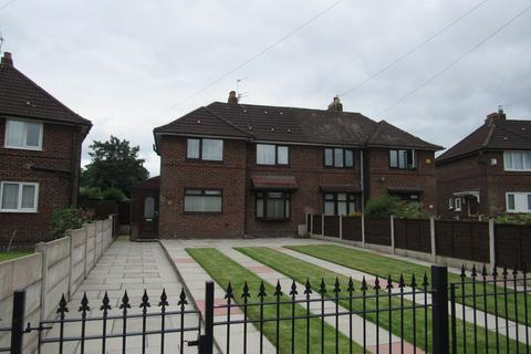 2 bedroom semi-detached house for sale - Benchill Avenue, Manchester, M22