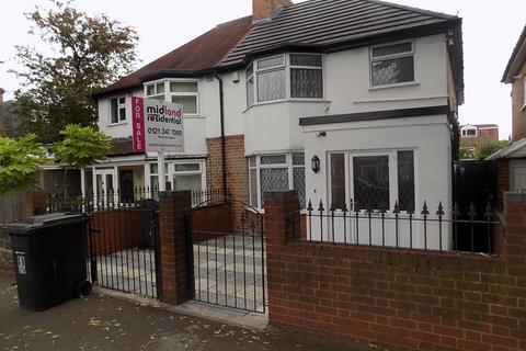 3 bedroom semi-detached house for sale - Melrose Road, Perry Barr, Birmingham B20