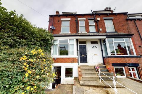 2 bedroom end of terrace house for sale - Lumley View, LS4