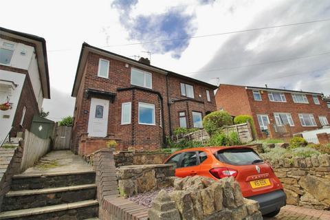 3 bedroom semi-detached house for sale - Stannington Road, Stannington, SHEFFIELD, South Yorkshire