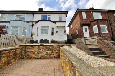 3 bedroom detached house for sale - Stannington Road, Stannington, SHEFFIELD, South Yorkshire