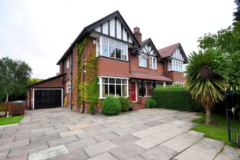 4 bedroom semi-detached house for sale - Chester Road, Hazel Grove, Stockport SK7 6HF