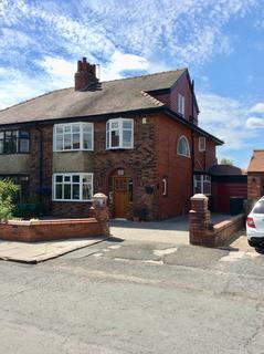 5 bedroom semi-detached house for sale - Ashton on Ribble, Preston, PR2