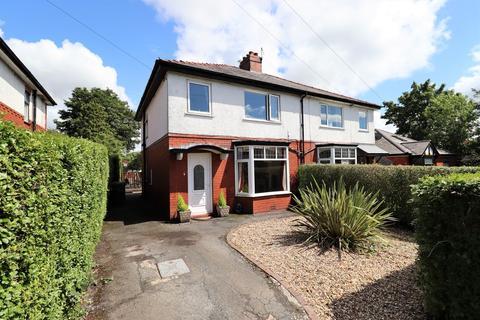 3 bedroom semi-detached house for sale - Bishopsway, Penwortham