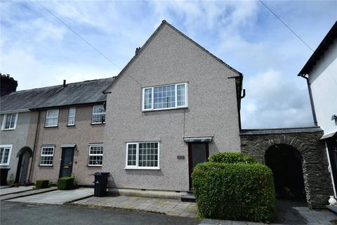 2 bedroom end of terrace house for sale - Garden Village, Machynlleth, Powys, SY20