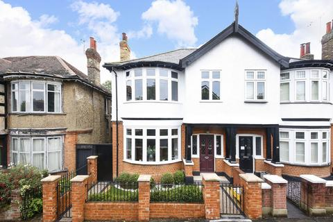 4 bedroom semi-detached house for sale - Stafford Road, Sidcup, DA14