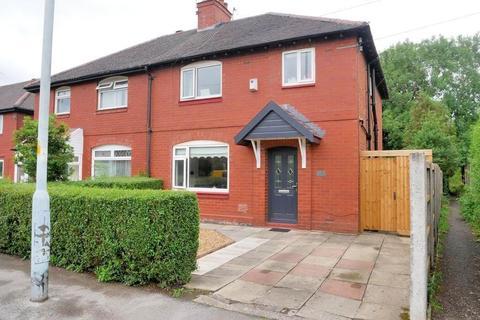 3 bedroom semi-detached house for sale - Mile End Lane, Mile End, Stockport, SK2 6BY