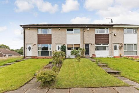 2 bedroom end of terrace house for sale - Holmhills Drive, Cambuslang, Glasgow, G72 8EN