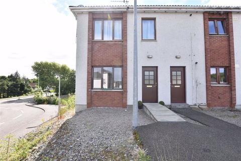 2 bedroom flat for sale - Berneray Court, Inverness