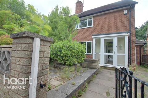 3 bedroom end of terrace house to rent - Ferncliffe, Harborne