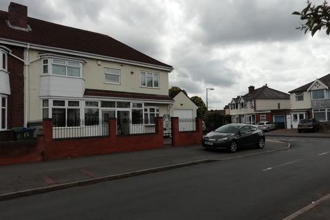 5 bedroom semi-detached house for sale - Frank Road, Smethwick, 5 Bedroom Semi Detached