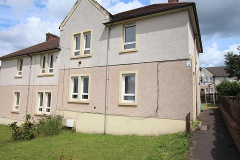 2 bedroom flat for sale - Wilson Street, Airdrie, ML6 0EQ