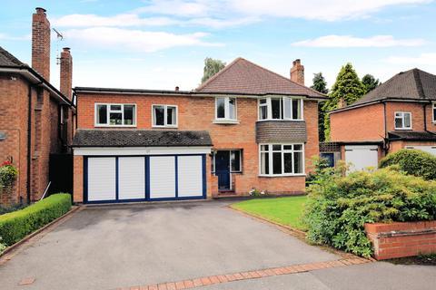 5 bedroom detached house for sale - Rodborough Road, Dorridge, Solihull, B93 8EG