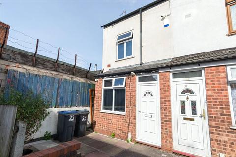 2 bedroom end of terrace house for sale - Florence Avenue, Poplar Road, Sparkhill, Birmingham, B11