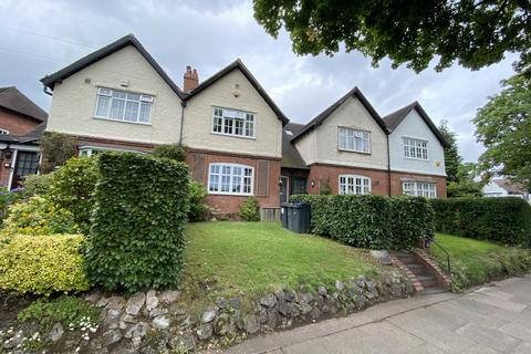 3 bedroom terraced house for sale - North Gate, Birmingham, B17 9EP