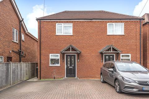 2 bedroom semi-detached house for sale - Boundary Lane, South Hykeham, LN6