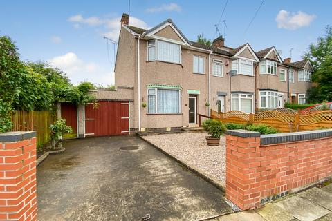 3 bedroom end of terrace house for sale - Sadler Road, Radford, Coventry