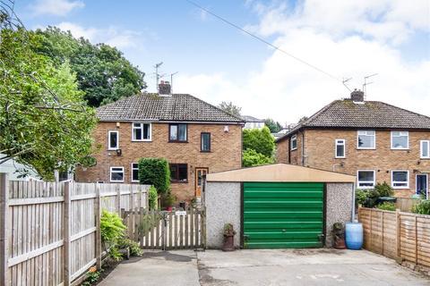 3 bedroom semi-detached house for sale - Castlefields Lane, Bingley, West Yorkshire