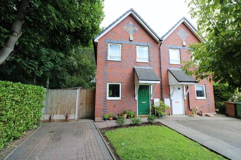 2 bedroom semi-detached house for sale - The Cloisters, Walsall