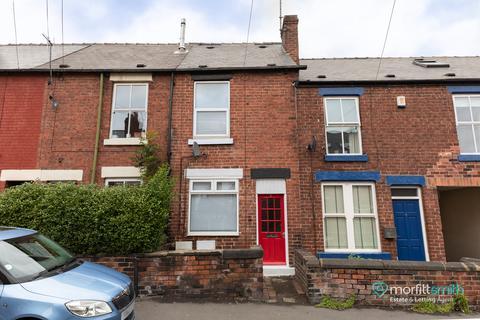2 bedroom terraced house for sale - Ball Road, Malin Bridge/Hillsborough, S6 4LY - No Chain Involved