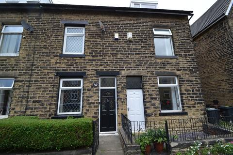 3 bedroom terraced house for sale - Ashgrove, Greengates,
