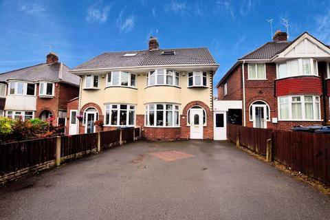5 bedroom semi-detached house for sale - Ridgacre Road, Quinton