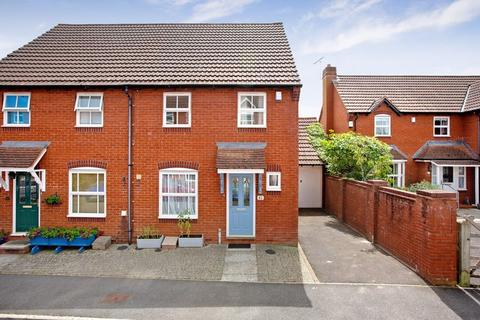 3 bedroom semi-detached house for sale - Needhams Patch, Taunton