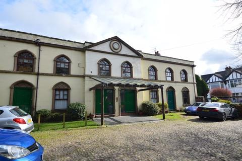2 bedroom apartment for sale - Thingwall Lane, Liverpool