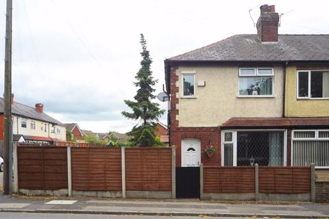 2 bedroom terraced house for sale - Lumb Lane, Manchester