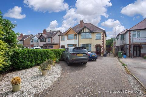 3 bedroom semi-detached house for sale - Cromwell Lane, Burton Green