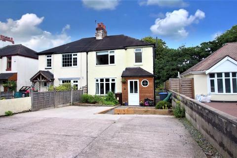 3 bedroom semi-detached house for sale - Whitegates, Congleton